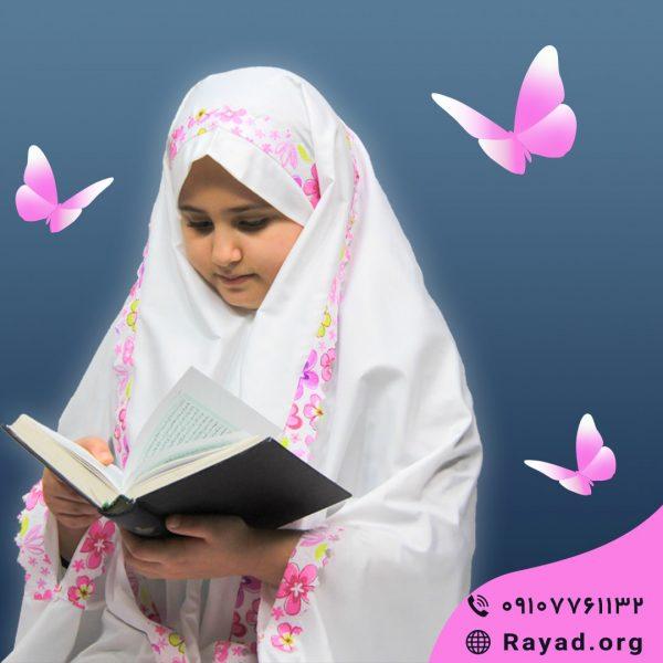 چادر نماز جشن تکلیف گلدار نسترن صورتی