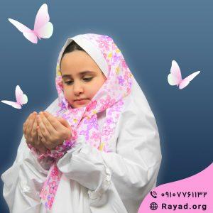 چادر نماز جشن تکلیف سدنا