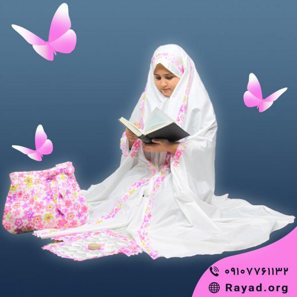 مدل چادر نماز جشن تکلیف نسترن