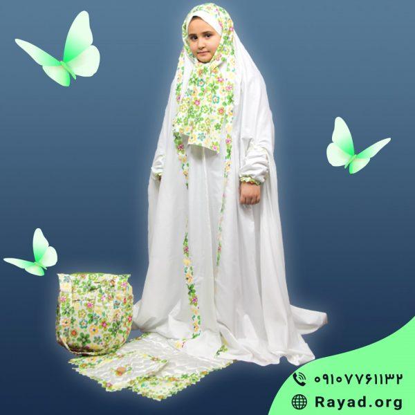 مدل چادر نماز جشن تکلیف شیک