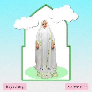 چادر نماز جشن تکلیف نسترن سبز