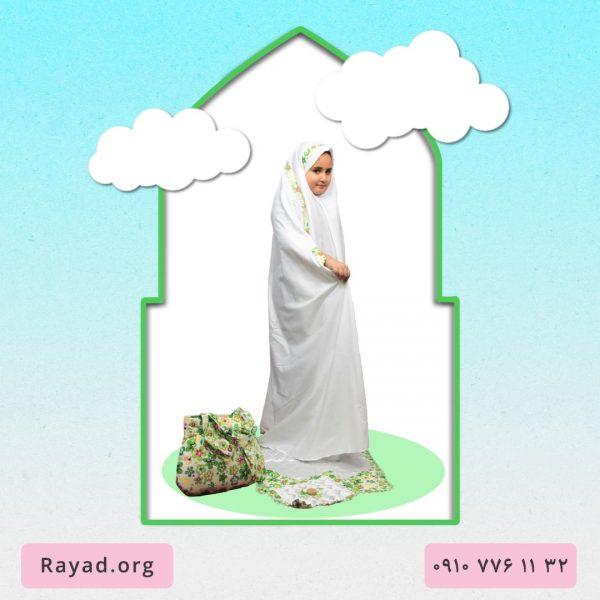 مدل چادر نماز جشن تکلیف نسترن سبز