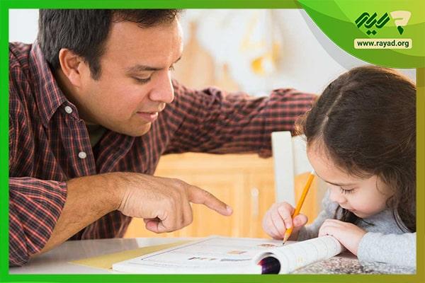 تعامل خانه و مدرسه