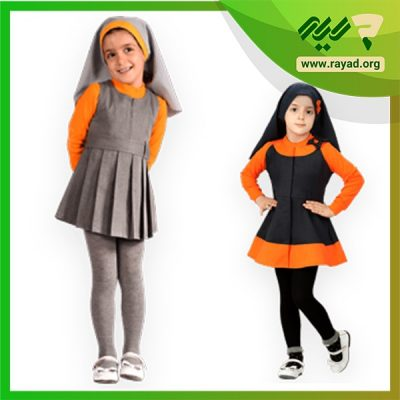 لباس فرم نارنجی