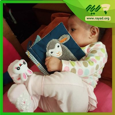 مطالعه در خانه