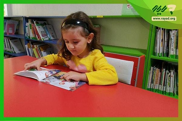 عادت کتابخوانی در کودکان