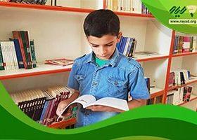 نقش مدرسه در کتابخوان کردن دانش آموزان