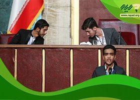 آنچه در مورد مجلس شورای دانش آموزی باید بدانید!
