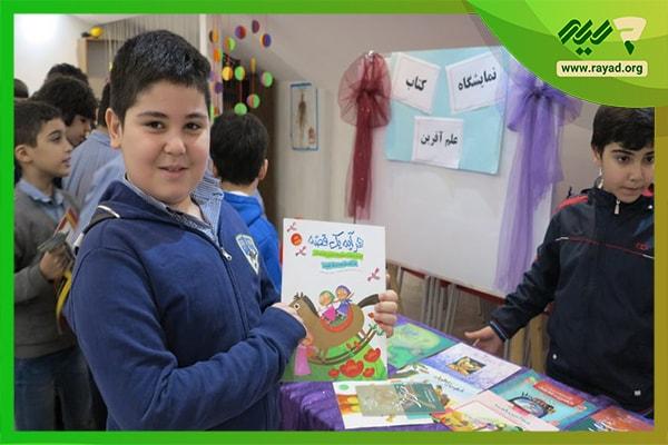 نمایشگاه کتاب در مدرسه