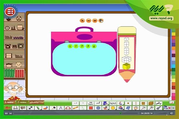 نرم افزار مداد ریاضی چهارم