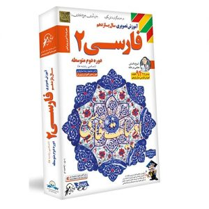 فارسی یازدهم لوح دانش