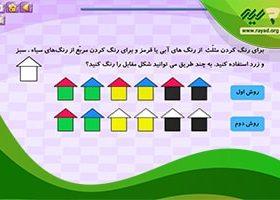 نرم افزارهای آموزش ریاضی ابتدایی