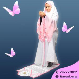 چادر نماز برای جشن تکلیف