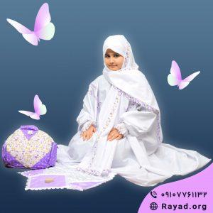 ست چادر نماز جشن تکلیف شاپرک