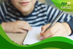 اشکالات املانویسی - دانش آموزان ابتدایی