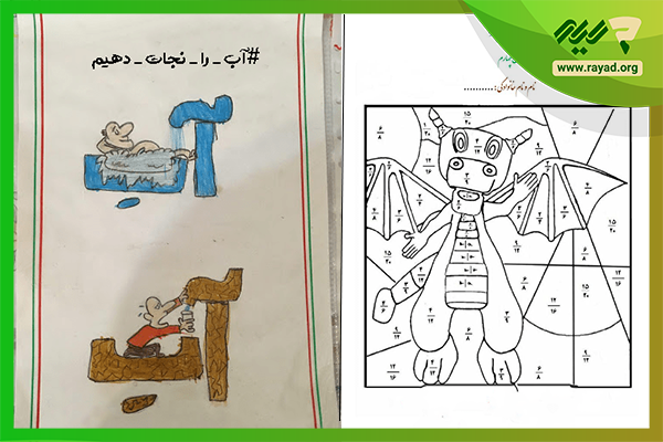 بازی با کلمات در یادگیری ، تکالیف خلاق پایه اول ابتدایی