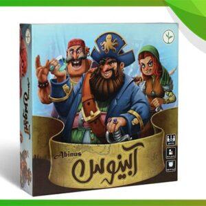 بازی فکری آبینوس - خانوادگی هیجانی