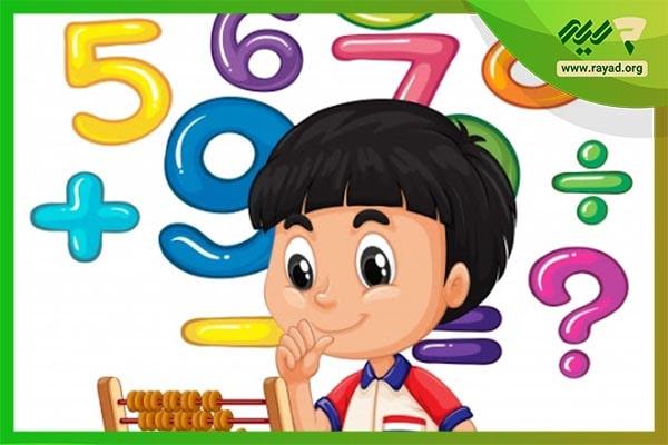 روش تدریس ریاضی ابتدایی