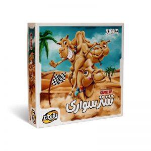 خرید بازی فکری شتر سواری