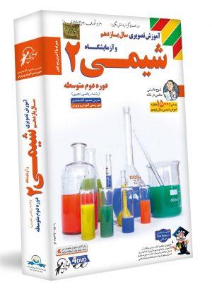 شیمی یازدهم لوح دانش