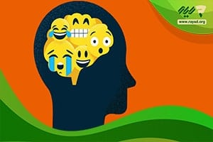 تقویت هوش هیجانی
