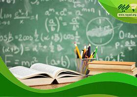 با استفاده از چه روش هایی می توان آموزش ریاضی دوم ابتدایی را کاربردی تر کرد؟