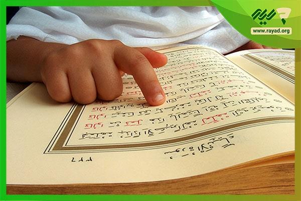 انواع روش های تدریس قرآن