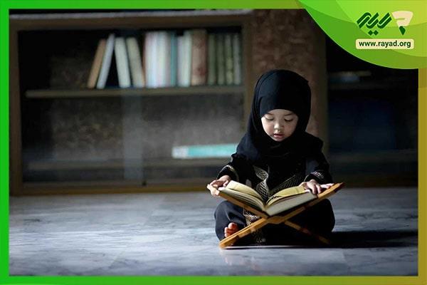 تدریس قرآن