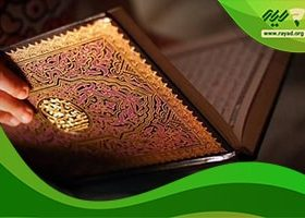 راههای تقویت روخوانی قرآن در ابتدایی