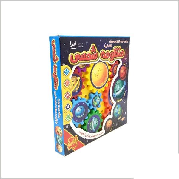 بازی آموزشی منظومه شمسی