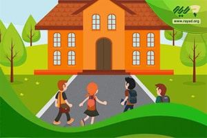تفاوت مدرسه غیر انتفاعی با دولتی-min