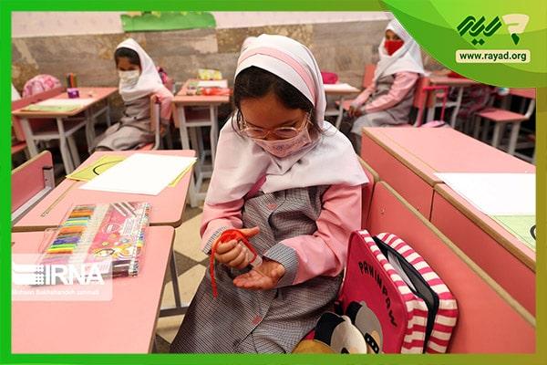 فرق مدرسه غیر انتفاعی با دولتی-min