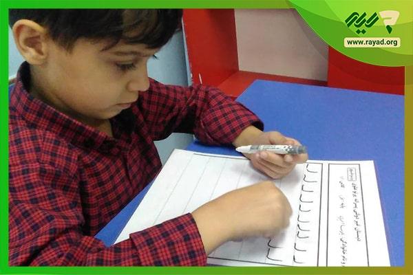 آموزش خط تحریری در مدرسه