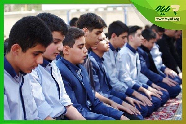 آموزش نماز به دانش آموزان