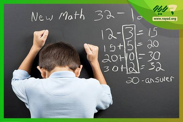 اختلال در یادگیری ریاضی