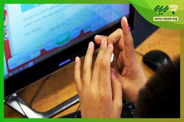 بازی در کلاس آنلاین