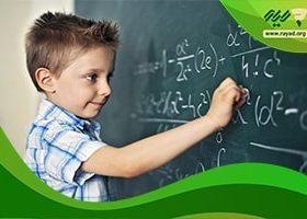 روش های تقویت ریاضی در ابتدایی