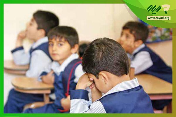مدیریت رفتار با دانش آموز