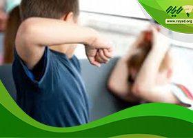 برخورد با دانش آموز پرخاشگر