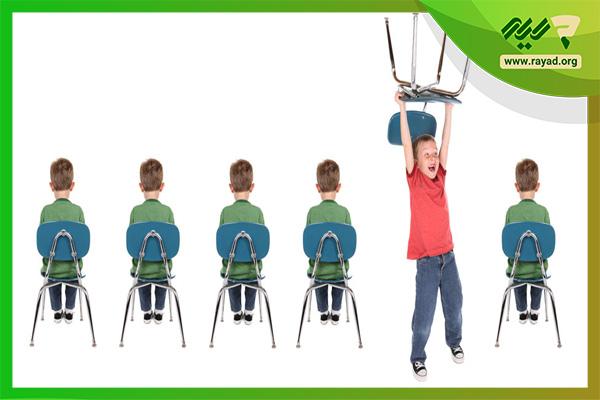 برخورد با دانش آموز بیش فعال